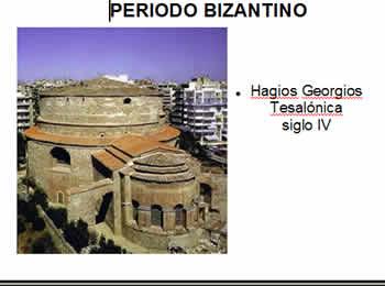 imagen Arquitectura bizantina, en Monografías - Historia