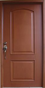 imagen Bitmap de puerta, en Puertas - fotografías - Aberturas