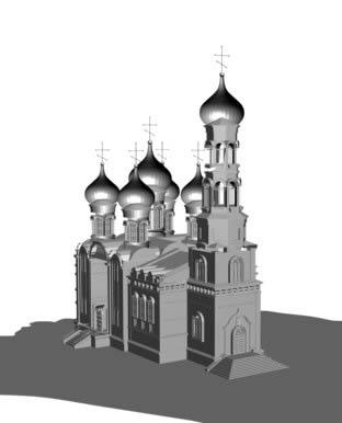 Iglesia ortodoxa rusa, en Arq. religiosa – Proyectos