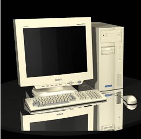 imagen Pc en 3d - materiales aplicados, en Informática - Muebles equipamiento