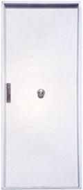 imagen Puerta aluminio simple, en Puertas - fotografías - Aberturas