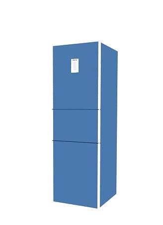 Refrigerador, en Electrodomésticos – Muebles equipamiento