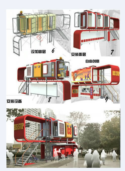 imagen Trabajos de competicion china, en Transferencia peatón - vehículo paradores - Equipamiento urbano