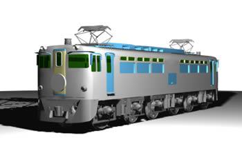 imagen Tren en 3d, en Ferrocarriles - Medios de transporte